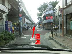 駅から トキワ十字路 直進