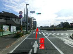 環八側道、四商通り、富士見台4丁目交差点