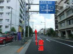 千川上り・環八交差点