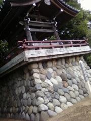 練馬大根の沢庵漬けの石