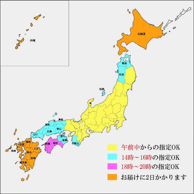 お届け時間の日本地図