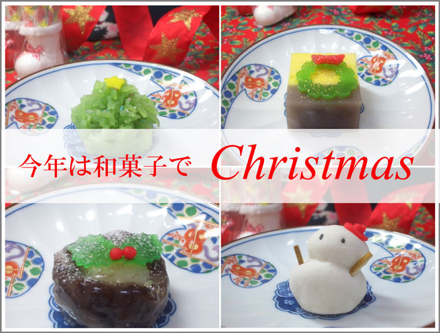 クリスマス 640×485