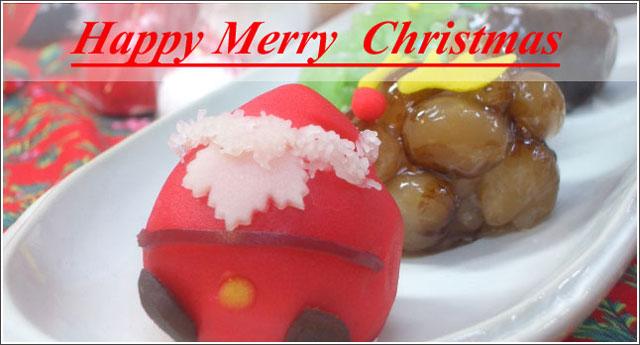 クリスマス上生菓子セット 640×345
